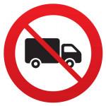 Почему мы не рекомендуем транспортную компанию ПЭК