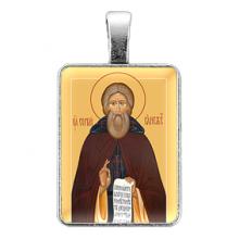 ALE305 Нательная иконка Святой преподобный Сергий Радонежский
