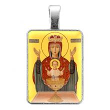 ALE314 Нательная иконка Пресвятая Богородица (Неупиваемая Чаша)