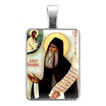ALE330 Нательная иконка Преподобный Силуан Афонский