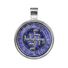 ALE441 Славянский рунический амулет Солнечный крест