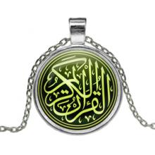ALK202 Кулон с цепочкой Коран
