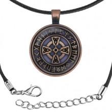 ALK821 Кулон - амулет со шнурком Кельтский крест