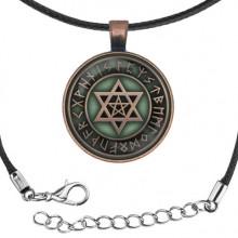 ALK834 Кулон - амулет со шнурком Звезда Давида и пентаграмма