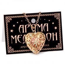 """AM004-G Аромамедальон """"Сердце"""" открывающийся с цепочкой 2,7см, цвет золото"""
