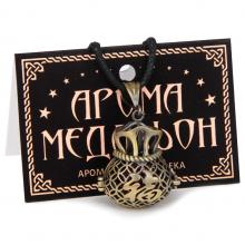 "AM012-B Аромамедальон ""Удача"" открывающийся 2,7см, цвет бронза"