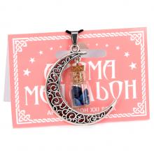 "AM013-L Аромамедальон ""Месяц"" с натуральным камнем лазурит, 4см"