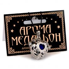 AM044 Аромамедальон открывающийся Сердце 2,7см цвет серебр.