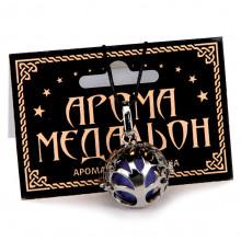 AM047-S Аромамедальон открывающийся Дерево 2,6см цвет серебряный