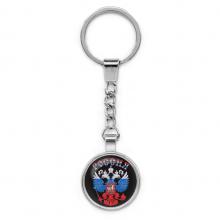 BKP029 Брелок Россия (Герб России), металл, цвет серебр.