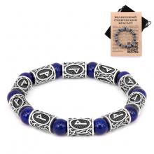 BSR018 Рунический браслет Вуньо с натуральным камнем Лазурит