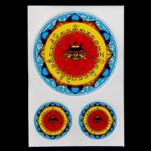 BUD004-13 Буддийские наклейки 1шт.х6см, 2шт.х2,7см