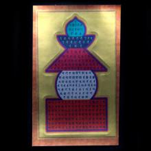 BUD004-19 Буддийские наклейки Сутра сердца Башня 1шт.х4,3см, 2шт.х2см, серебристые
