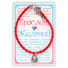 BZH010 Браслет желаний Удача и защита дома (Манеки-Неко) красный