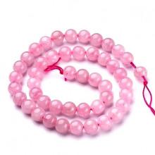 FB8-015 Бусины Розовый кварц 8мм на нити