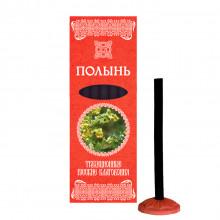 FS-RB009 Традиционные русские благовония Полынь