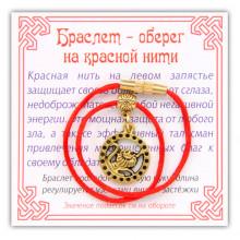 KB051-04 Браслет на красной нити Зодиак - Лев, цвет золот.