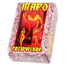 """KG004-M Карты гадальные """"Таро Готическое"""" мал. 78 листов 7,5х5х2,5см"""