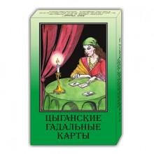 KG11014 Гадальные карты Цыганские 37 листов 5х7,5см