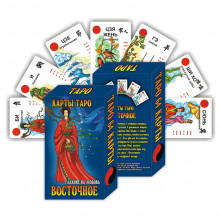 KG11023 Карты гадальные подарочные VIP Таро Восточное 64 карты 14х8х3,3см