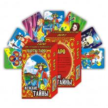 KG11024 Карты гадальные подарочные VIP Таро Женские тайны 78 карт 14х8х3,3см
