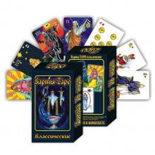 KG11025 Карты гадальные подарочные VIP Таро Классическое 78 карт 14х8х3,3см
