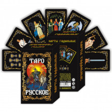KG11033 Карты гадальные подарочные VIP Таро Русское 78 карт 14х8х3,3см