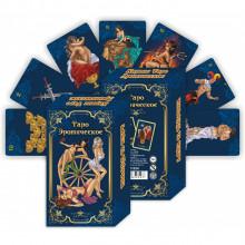KG11034 Карты гадальные подарочные VIP Таро Эротическое 78 карт 14х8х3,3см