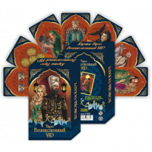 KG11036 Карты гадальные подарочные VIP Таро Великолепный 78 карт 14х8х3,3см