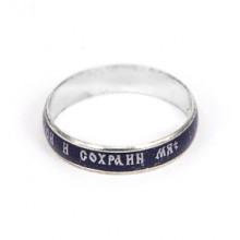 KL016 Кольцо - хамелеон (кольцо настроения) Спаси и сохрани узкое, размеры в ассорт.