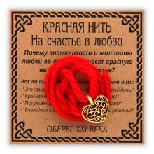 KN023-1 Красная нить На счастье в любви, золот. (сердце)