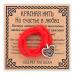 KN023-3 Красная нить На счастье в любви (сердце), цвет серебр.