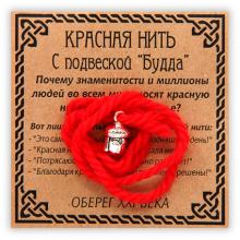 KN030-3 Красная нить Будда, серебр.
