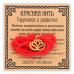 KN042-1 Красная нить Гармония и развитие (лотос), цвет золот.