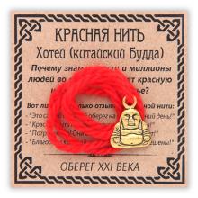 KN047-1 Красная нить Хотей, цвет золот.
