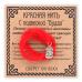 KN063-3 Красная нить Будда, цвет серебр.