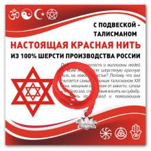KN315 Красная нить Лотос (гармония и развитие)