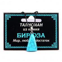 MK003 Талисман из камня Бирюза (пресс) со шнурком