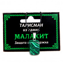 MK009 Талисман из камня Малахит (пресс) со шнурком