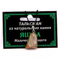 MK018 Талисман из натурального камня Яшма со шнурком