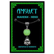MKA045 Светящийся амулет Манеки-Неко