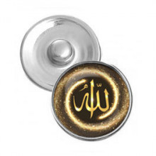 NSK090 Кнопка 18,5мм Аллах