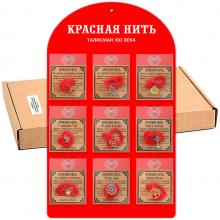 PAC07KB Пакет «Красный-KB»