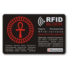 RF018 Защитная RFID-карта Анкх, металл