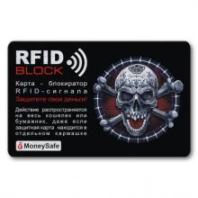 RF019 Защитная RFID-карта Череп, металл