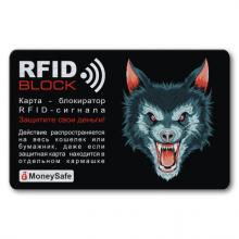 RF021 Защитная RFID-карта Волк, металл