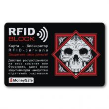RF030 Защитная RFID-карта Череп, металл