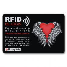 RF033 Защитная RFID-карта Сердце Ангела, металл