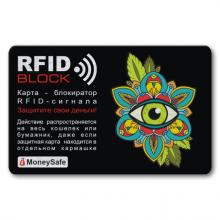RF034 Защитная RFID-карта Глаз, металл