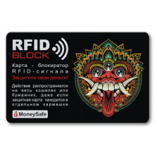 RF035 Защитная RFID-карта Балинезийская маска, металл